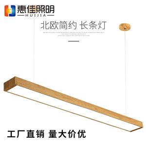 北欧木纹led长条灯原木直角办公室灯 现代长方形木艺方通工程吊灯