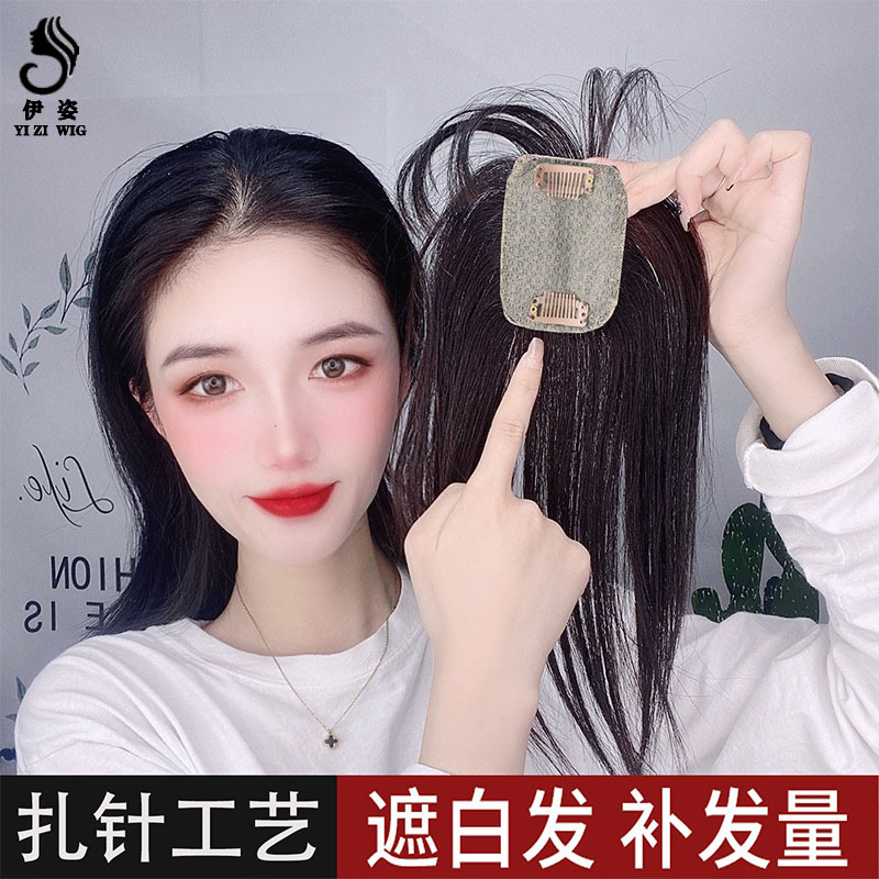 Factory wholesale light and thin hair on...