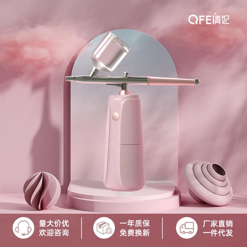 注氧仪高压助氧纳米喷雾补水家用喷枪手持款水氧子仪美容院便携式