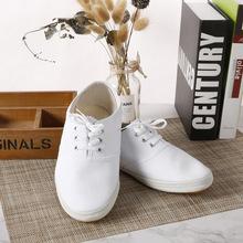 白網鞋帆布鞋白球鞋系鞋帶小白鞋白布鞋舞蹈鞋跳舞鞋男女武術鞋