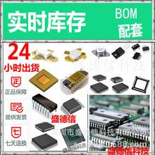 供芯片配套 0603CS-72NXGLW 0603CS-72NXJLW 0603CS-7N5XGLW
