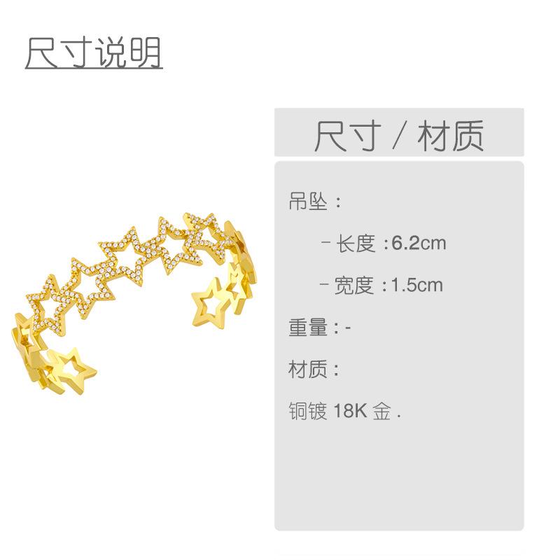 Fashion star copper microinlaid zircon open bracelet wholesale NHAS343801