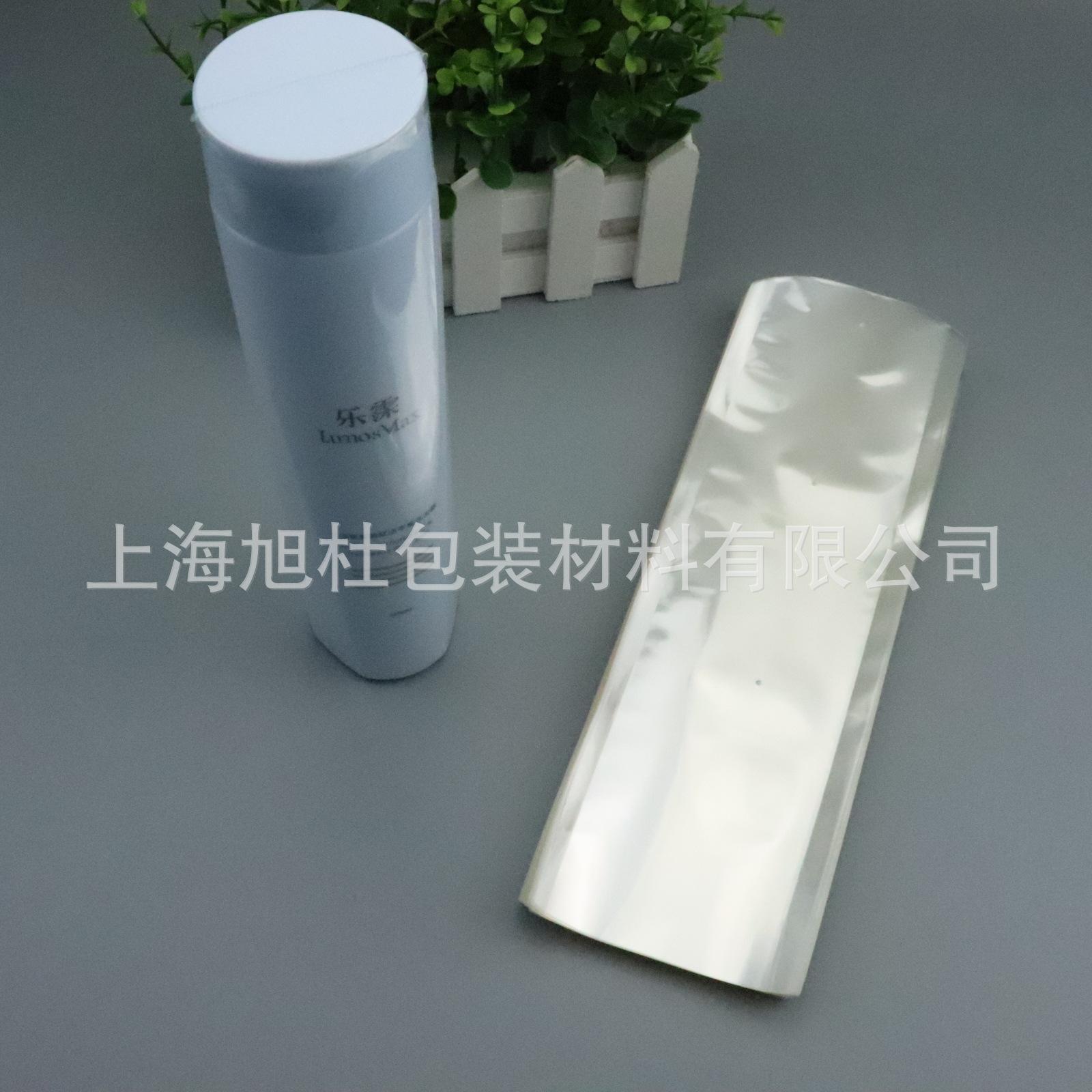 PVC圆弧袋 PVC平底袋 化妆品软管包装 PVC袋 现货定制发货快