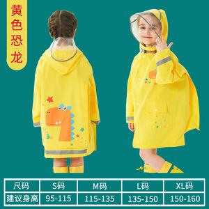 អាវភ្លៀង ក្មេង Cartoon Children Raincoat Girl and Boy Thickended with schoolbags pz142677