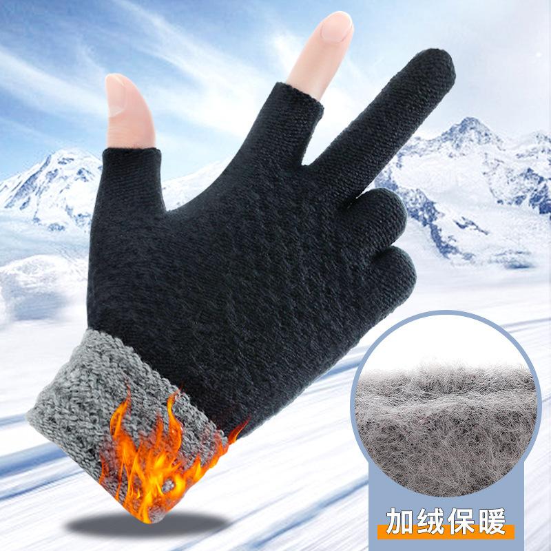 男女士冬季露两指手套新款办公写字打字露指保暖拼色针织分指手套