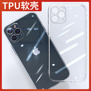 Suitable for iphone12 anti-drop mobile phone case Apple 12mini transparent mobile phone case Apple 12pro mobile phone case