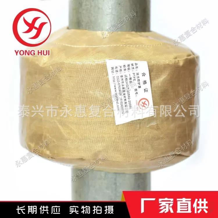 特氟龙圆形法兰保护罩 PTFE化工用耐腐性法兰保护罩