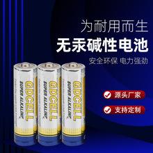 7号电池 AAA七号1.5V环保碱性电池 遥控器闹钟电动玩具干电池批发