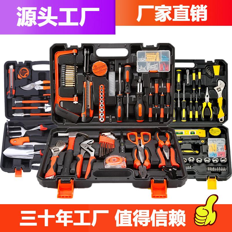 五金工具套装 组合组套 家用手动木工工具箱电动工具礼品维修批发