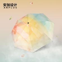 安加太阳伞防晒防紫外线遮阳雨伞女晴雨两用折叠小巧便携黑胶五折