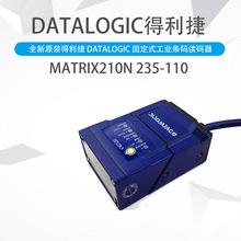 原装得利捷 Datalogic Matrix210N 235-110 固定式工业条码读码器