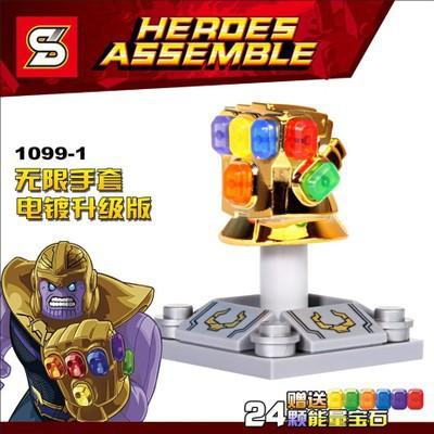 S牌S1099-1超级英雄系列反派电镀宝石手套儿童益智拼装积木玩具