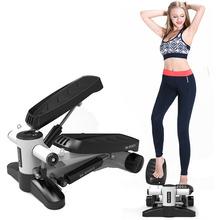 源头厂家家用迷你液压踏步机 健身器材老年多功能踏步机 代发批发