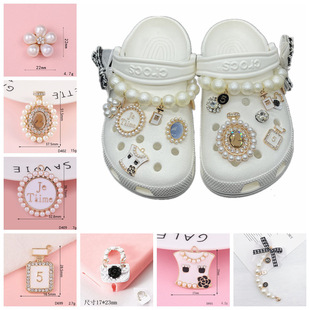 Yilian new net red hole shoes diy jewelry accessories pearl bracelet perfume bottle decoration material vibrato the same paragraph
