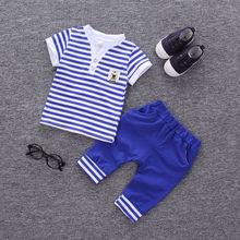宝童夏装套装婴儿童男装宝男夏季短袖小男孩休闲衣服潮1-3-24半岁