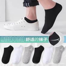 夏季袜子男纯色棉袜商务男袜休闲袜运动袜船袜低帮袜优惠批发定制