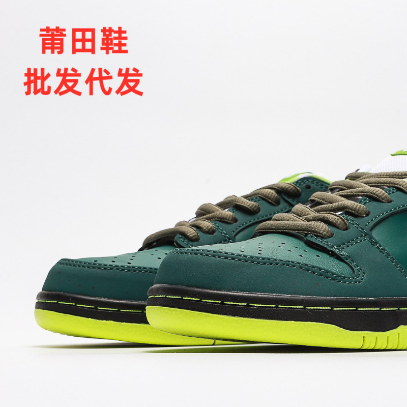 Putian Shoes Green Lobster Joint Model L...