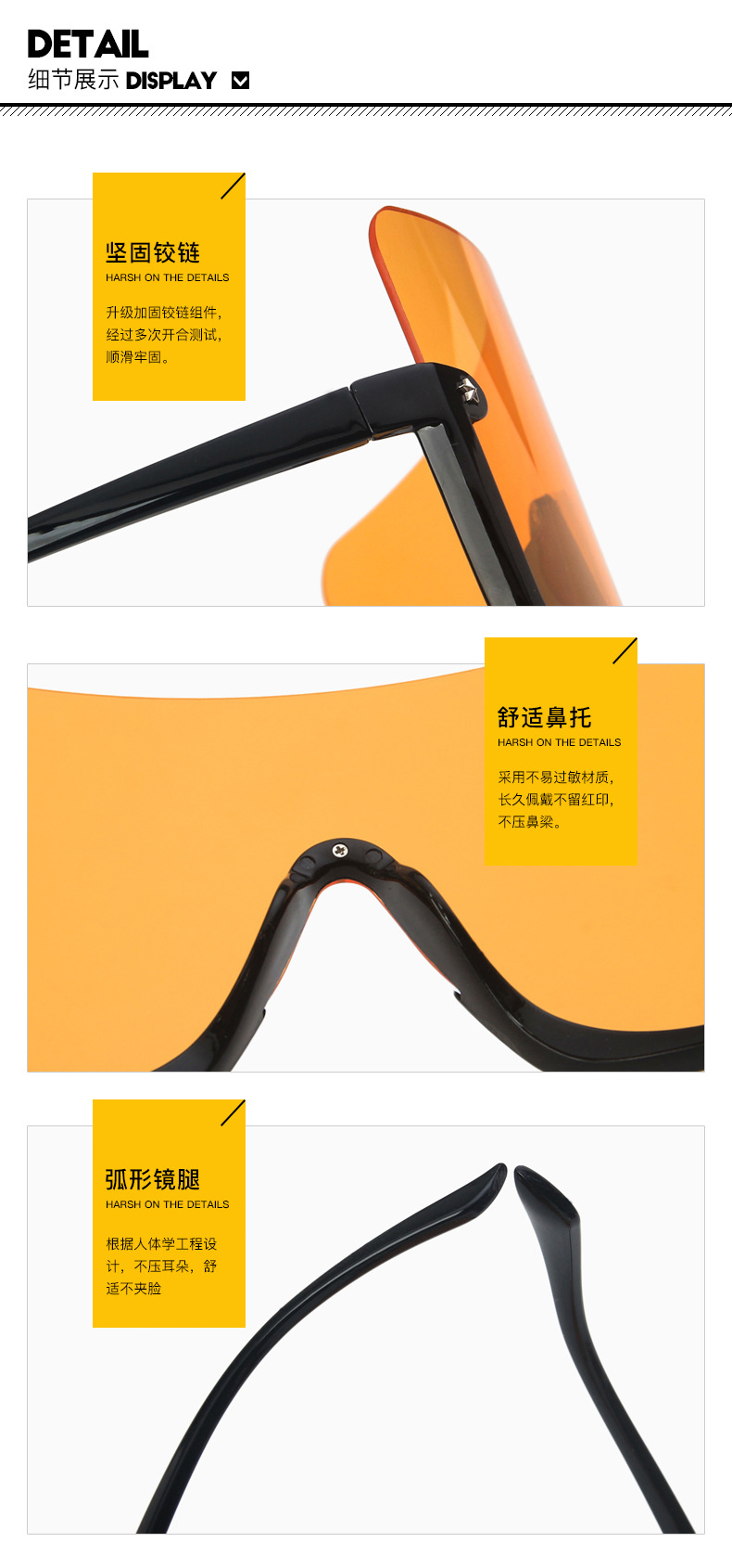 fashion new simple trendy sunglasses NHKD313351
