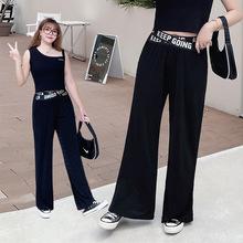 夏季2021大码女装胖妹妹显瘦字母交叉高腰云朵拖地裤休闲裤N8018