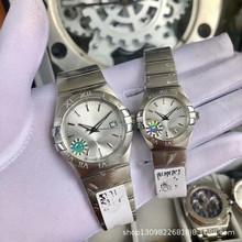 歐家米蘭廠家直銷星座系列男女手表經典石英鋼帶情侶手表