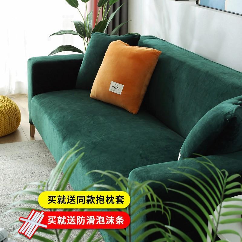 弹力沙发套罩全包万能套冬季加厚毛绒贵妃沙发盖布垫四季通用北欧