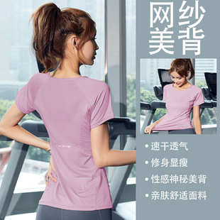 Summer new yoga clothes women's sports tops short-sleeved t-shirt stitching mesh halter tights fitness clothing suits