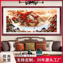 鸿运当头中国风国画山水画客厅挂画办公室字画新中式背景墙装饰画