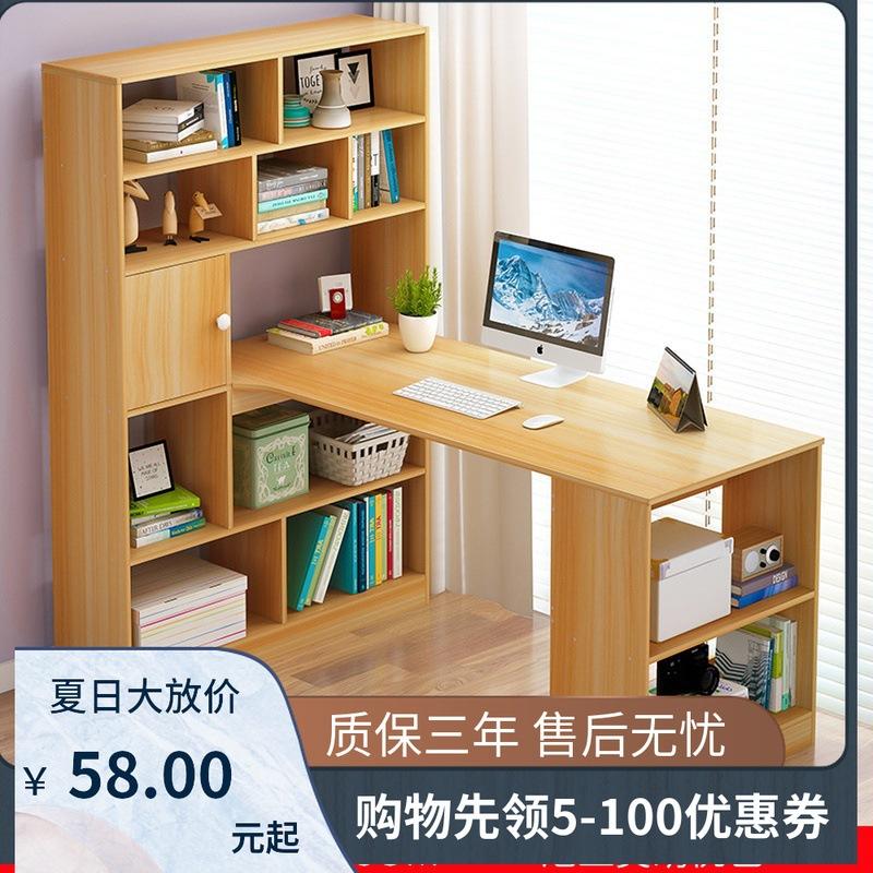 Corner desk home computer desktop desk s...