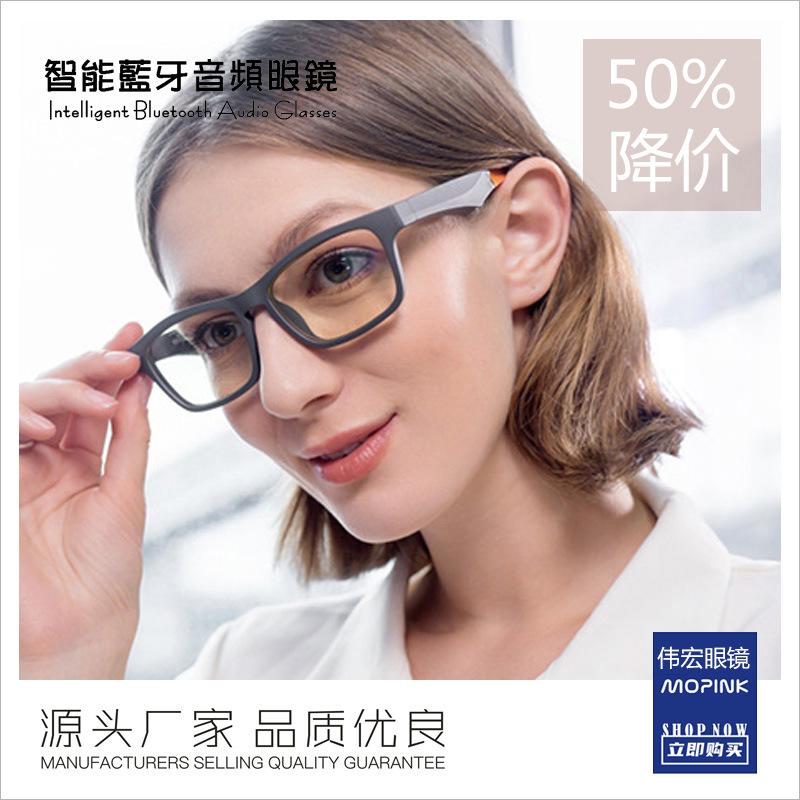 定制智能蓝牙眼镜智能MK1防蓝光偏光蓝牙音乐太阳智能眼镜厂家