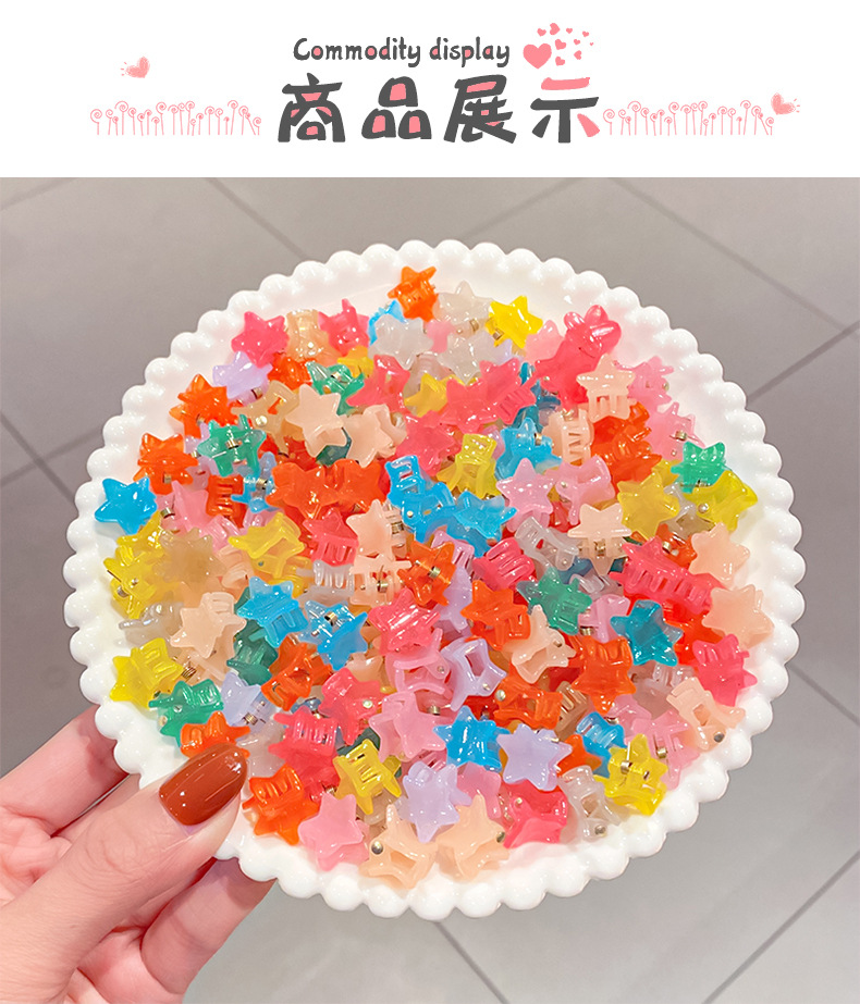 simple canned jelly color mini catch clip NHNA343837