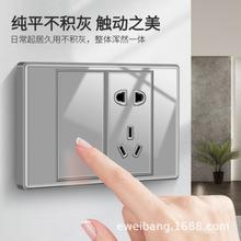 118型开关插座 家用墙壁开关插座三位面板 五九十二孔插座 双单控