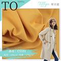 170g微弹风衣布料 西装外套工作服布 高密梭织斜纹棉面料