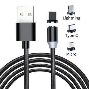Magnetic multi-function mobile phone charging cable suitable for Apple and Android type-c magnetic cable three-in-one data cable