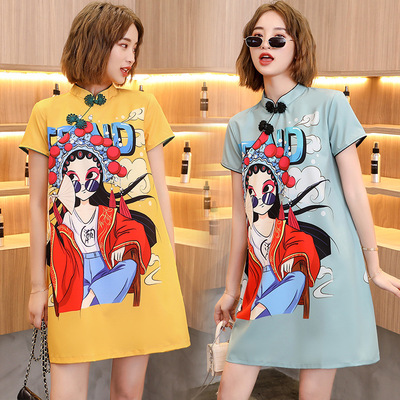 Cheongsam young girl Chinese style improved dress student daily loose plus size female qipao skirt