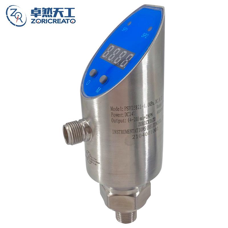 电子式数显压力开关 开关量输出水泵智能可调压力传感器控制器