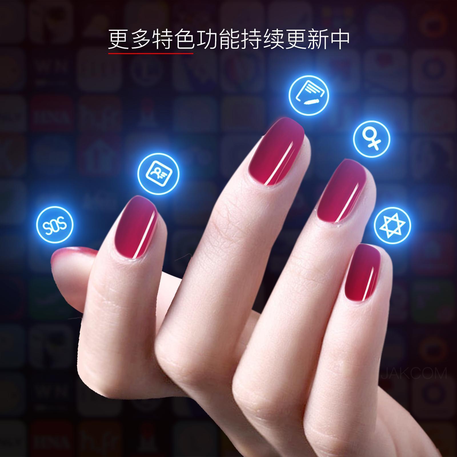 N3智能美甲片手环 适用FITNESSTRACKER深圳市双万科技有限公司P63