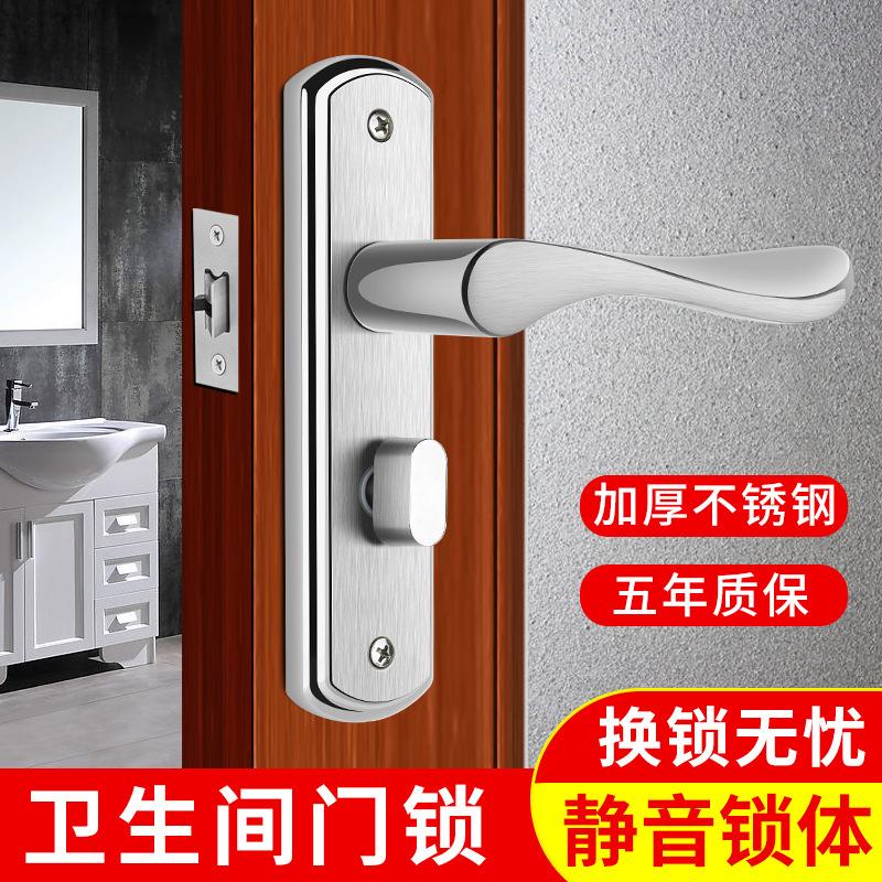 门锁室内卧室卫生间家用免改孔房门门执手锁通用型把手手柄配件木