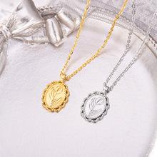 灰公主小众轻奢设计浮雕玫瑰花圆牌项链 925银镀金色气质夏季项链