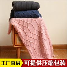 针织毯沙发毯盖毯尾床毯沙发搭巾北欧毛线毛毯冬季办公室午睡毯