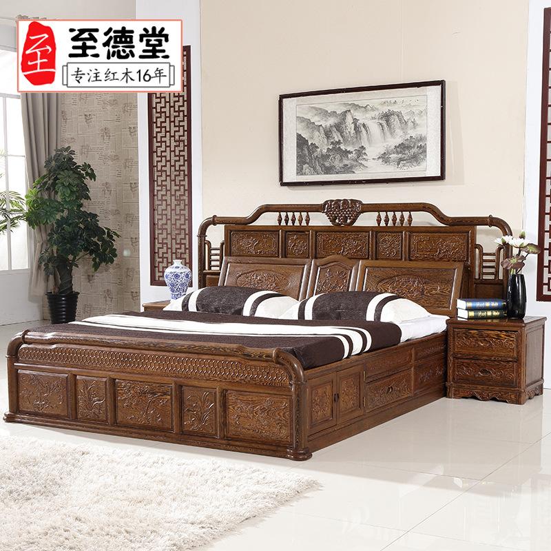 鸡翅木大床头大素面新中式结婚大床家用家具中式婚床古典木家复古