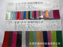 金蔥特殊水晶格力特皮革/金蔥+貼膜貼合全棉平紋布底/不掉粉皮革