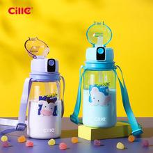希乐工厂自营探索太空儿童杯tritan母婴材质塑料水杯背带弹跳杯
