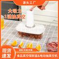 食品级抽真空塑料保鲜盒  抽气式储物保鲜罐食物水果便当饭盒收纳