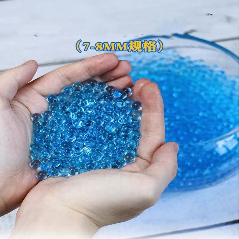 儿童水宝宝加硬水晶弹一万颗水蛋7-8mm男孩玩具枪专用吸水弹包邮