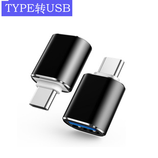 New applicable OTG adapter type-c Huawei adapter USB to TYPE-C adapter OTG converter