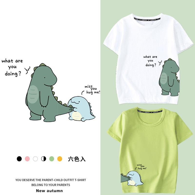 莱梦德2021年新款亲子装夏装夏季T恤装情侣恐龙印花