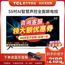 55英寸L84K超高清智能语音网络wifi平板液晶电视机超薄
