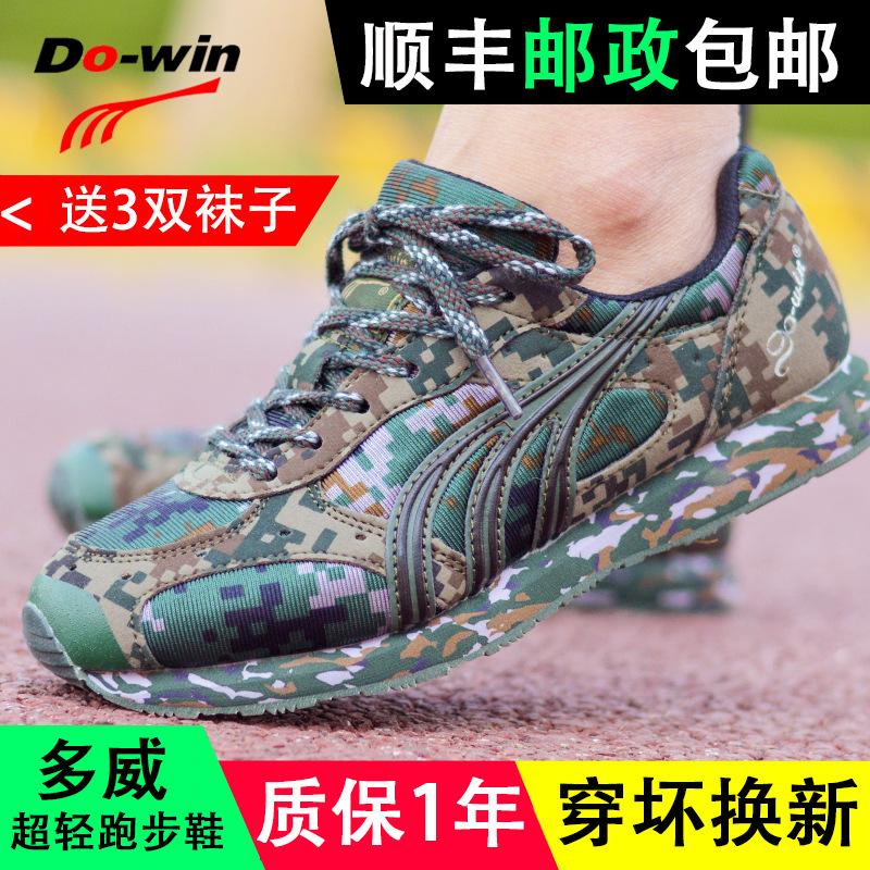 多威跑步鞋男超轻运动鞋马拉松迷彩跑鞋女越野减震透气黑色跑鞋
