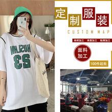 定制棉短袖t恤女装ins印花宽松棒球服假两件夏款女订制闲打底衫