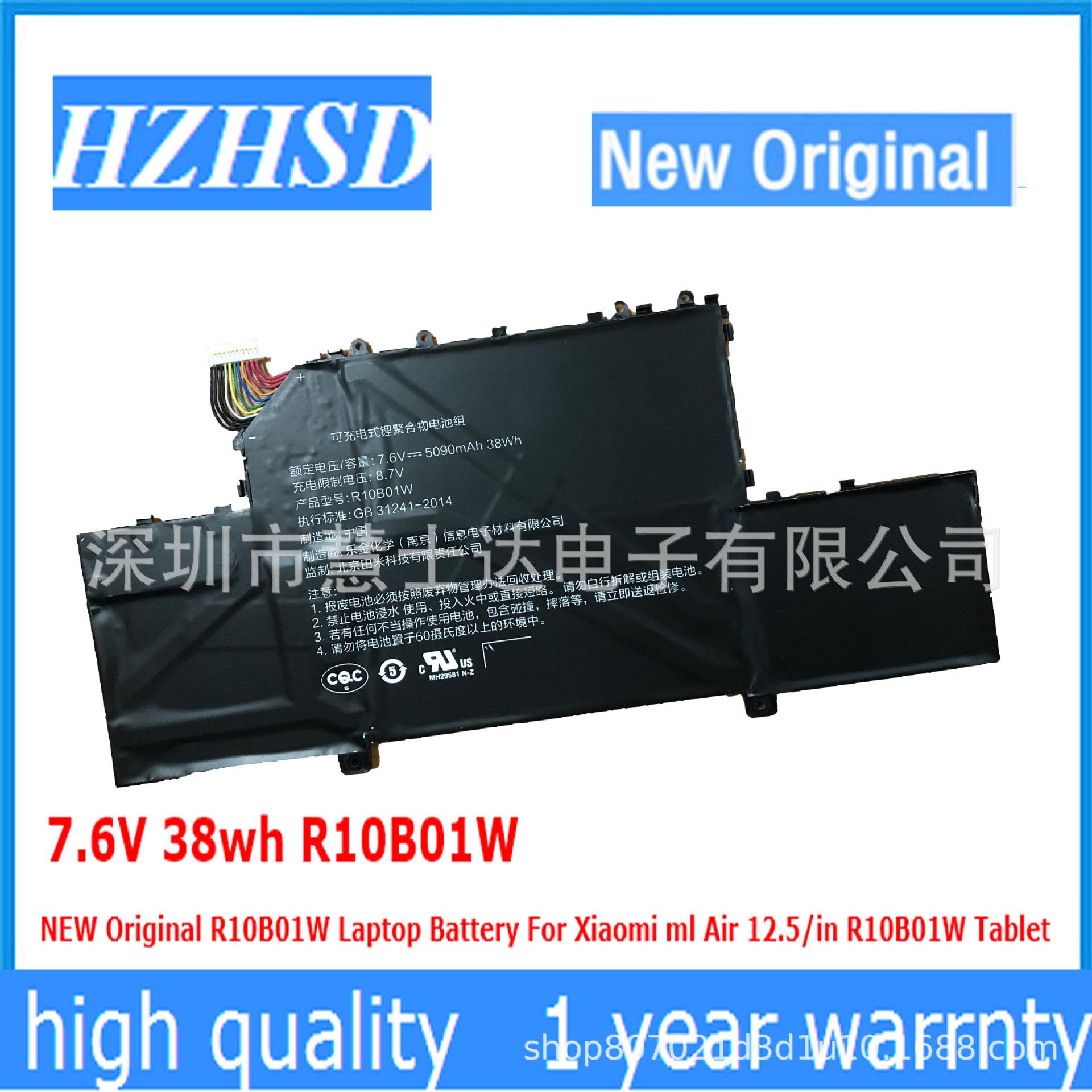 适用于小米笔记本Air 12.5英寸R10B01W 161201-01笔记本电池